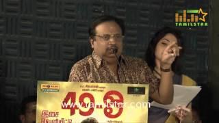 49O Movie Audio Launch Part 2