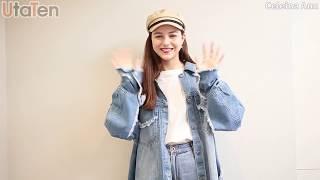 【Celeina Ann】英詩をぜひ翻訳してみて!!
