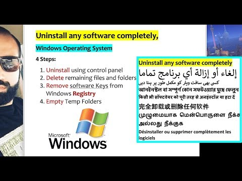 Uninstall Or Remove Any Software Completely, 4 Steps, Windows OS