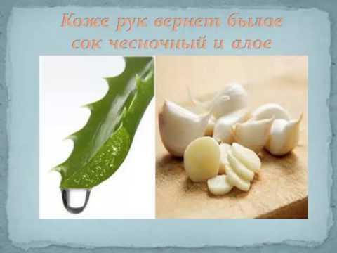 бабушкины рецепты избавления от паразитов