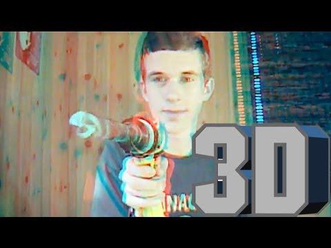 3D video 11 Red Cyan