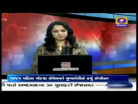 LIVE Mid Day News at 1 PM | Date: 23-12-2018