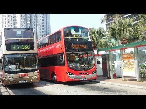 KMB AVBWU677@98A Hang Hau N to Kung Tong 9-12-17