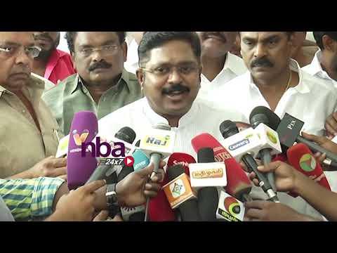 TTV Dinakaran on Periyar issue & H Raja ஹெச் ராஜாவை கைது செய்யாதது ஏன்   | nba 24x7
