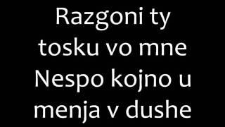 Download Polina Gagarina - Kolybel'naya romanized lyrics/Полина Гагарина - Колыбельная текст Mp3 and Videos