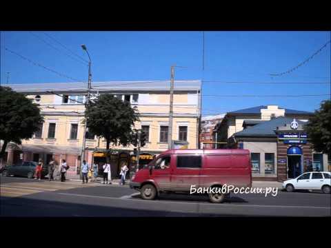 Банк Россия Рязань