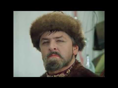Иван Васильевич меняет профессию (цитаты из фильма)