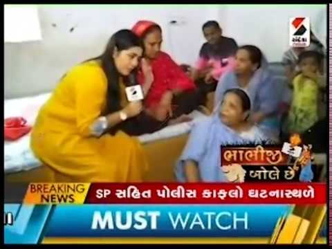 Bhabhi Ji Bole Chhe (Interact with Muslim women) Episode 21 | Sandesh News Special Programme