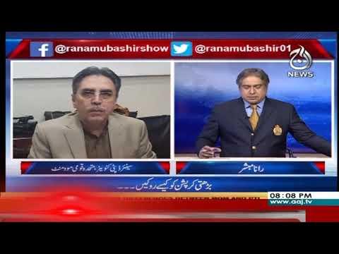 Aaj Rana Mubashir Kay Sath - Sunday 9th February 2020