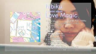 hibiku / 山村響『Love Magic』クロスフェードMV オフショット集 山村響 検索動画 32