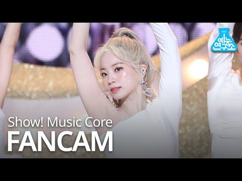[예능연구소 직캠] TWICE - Feel Special (DAHYUN), 트와이스 - Feel Special (다현) @쇼!음악중심 20190928