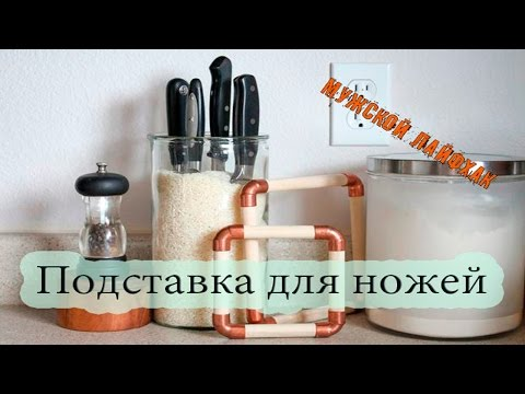 Бесценная вещь для кухни из остатков канализационной трубы