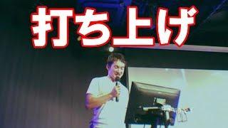 浅利陽介『コード・ブルー』の打ち上げで「ほとんど覚えてません」 ◇山...