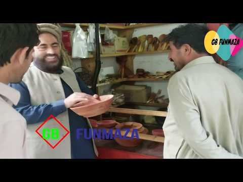 Hunza  Trip.a Piece Of Heaven On Earth |2019| #gb Funmaza