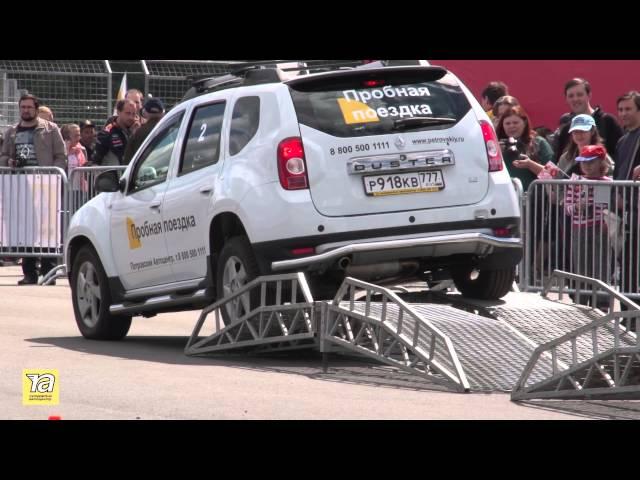 Фото к видео: Renault Duster - 2,0 л., полный привод и автомат!