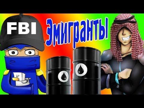 Губка Боб Гопнул Фроста! (Sky Craft) №3 - YouTube