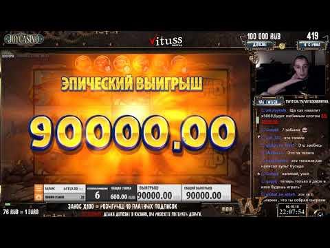 бонусы казино Игорный Дом Лев