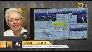 Атака на рубль: почему растет курс валют?