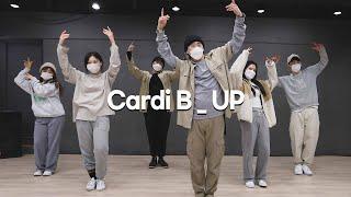 Cardib - UP Hiphop choreo dance l Hiphop class