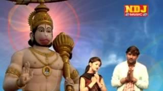 "Mere Sir Par Sada Tera Haath ""Bala Ji Special Hanuman Bhajan""Album Name: 100% Balaji Aayenge"