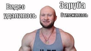Алексей Шреддер удалил свое видео и отказался от личной зарубы в жиме 140 кг