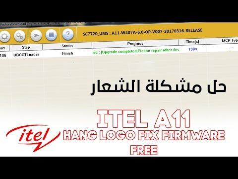 Itel A11 Stock Firmware ROM (Flash File) HANG LOGO FIX