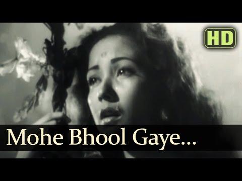 Mohe Bhool Gaye (HD) - Baiju Bawra Songs - Meena Kumari - Bharat Bhushan - Naushad Hits