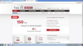 На что не хватает денег казахстанцам? Наш опрос