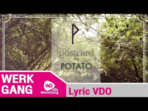 Postcard - POTATO [Official Lyric VDO]