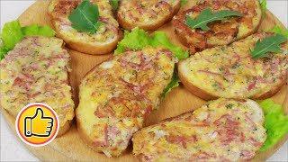 Горячие Бутерброды на Сковороде, БЫСТРО! | Hot Sandwiches