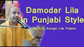 damodar lila in punjabi style by h g amogh lila prabhu
