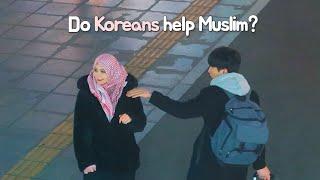 🇰🇷 Do Koreans Help Muslims? | Hijab vs No Hijab