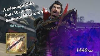 Nobunaga Oda Rare Weapon - Samurai Warriors 4 II