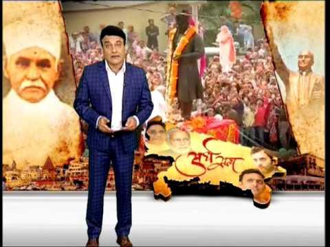 Ardhsatya with Rana Yashwant: When did the politics of roadshows start in India?