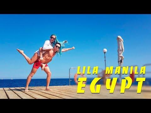 Lila Manila в Египте | отель Jolie Ville Royal Peninsula