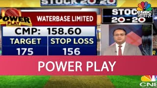 Waterbase Limited And Avanti Feeds On Power Play
