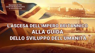 Spezzone 13 - L'ascesa dell'Impero britannico alla guida dello sviluppo dell'umanità (In italiano)