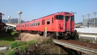 JR西日本キハ47系 戸坂〜矢賀