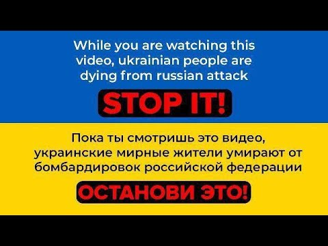 MONATIK & Вера Брежнева — ВЕЧЕРиНОЧКА