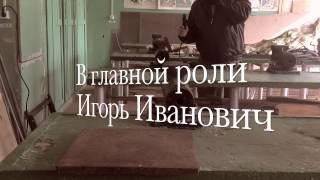 Последний звонок 2013, труд