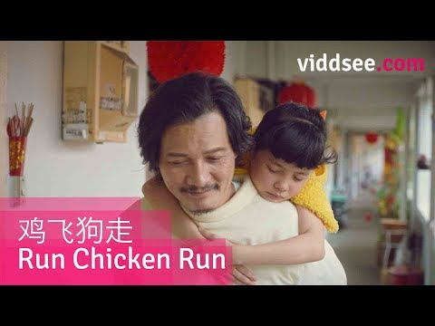 Run Chicken Run - Singapore Short Film Drama // Viddsee.com