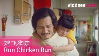 Run Chicken Run - Singapore Short Film Drama // Viddsee.com