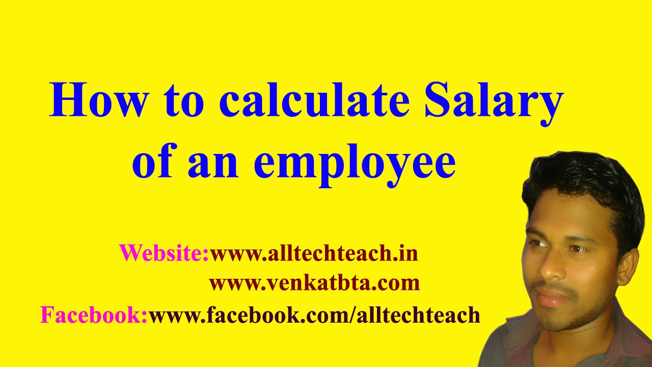 how to calculate salary of an employee