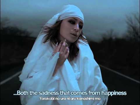 [PV] Ayumi Hamasaki - Daybreak (subbed)