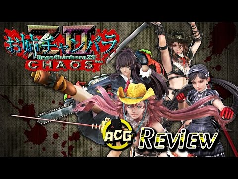 Onechanbara Z2 Chaos Review - Buy, Wait for a Sale, Rent, Don't Touch it?