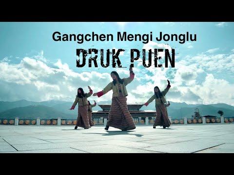 Gangchen Mengi Jonglu|| By Druk Puen|| Losar Special|| Bhutanese Girls Dance|| 2019
