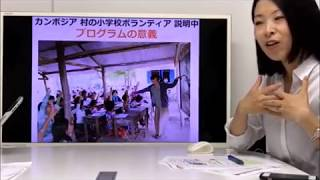 カンボジア村の学校で日本語・英語教育ボランティア http://volunteer-p...