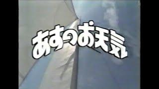 の 伊勢 天気 志摩