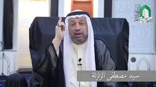 رسالة الإمام موسى الكاظم عليه السلام من السجن إلى هارون العباسي - السيد مصطفى الزلزلة