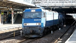 2018/01/16 JR貨物 8099レ EH200-16 大宮駅